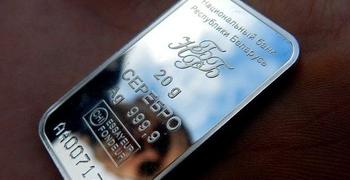 Изображение - Где лучше купить серебро в слитках 6acef9be1af718a88ba895b11ae34aba